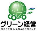 環境への取組