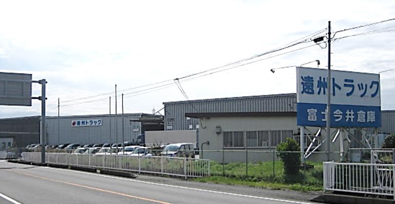 富士営業所