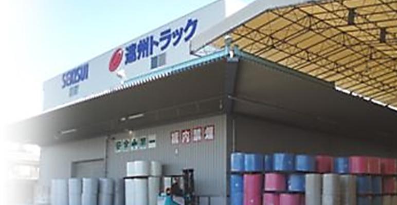 武蔵営業所