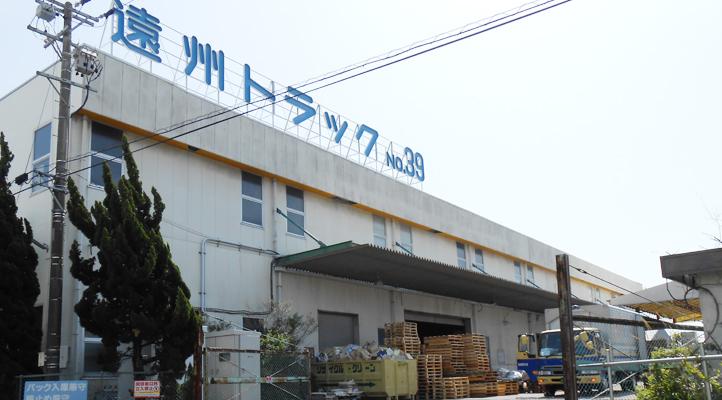 磐田39号倉庫