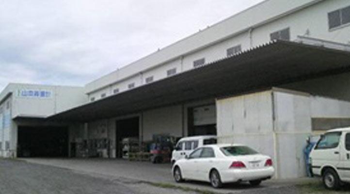61号倉庫